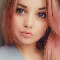 Валерия Ленская