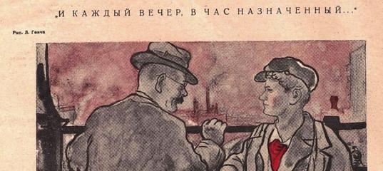 Колхозная интеллигенция. Рисунки и карикатуры 1930х