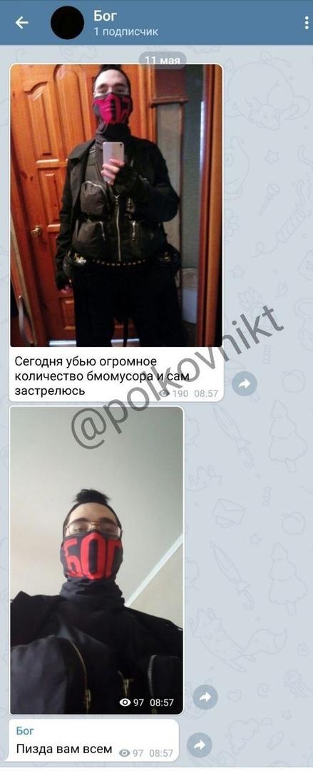 Казанский упырь как типичный продукт идеологии потребления и цифрового вырождения, изображение №2