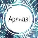 Объявление от Viktoria - фото №1