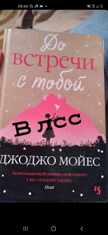 Купить книги в | Объявления Орска и Новотроицка №12909