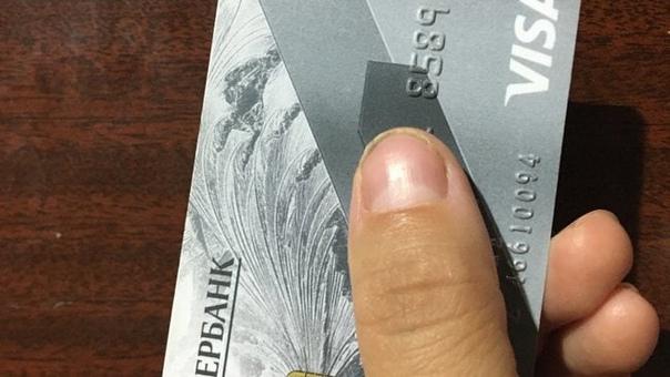 Магазинам будет невыгодно обслуживать владельцев карт Vis...