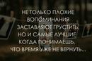 Штефан Кристина   Воронеж   9