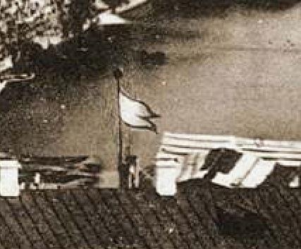 даже какой-то флаг удалось найти