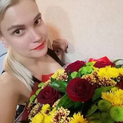 Анна Мосалева