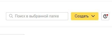 Турбо-страницы Яндекса: пошаговое руководство, изображение №57
