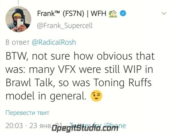 Ууу, интересная информация про скины от Фрэнка! «Кстати,