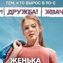 Персональный фотоальбом Валентины Ляпиной