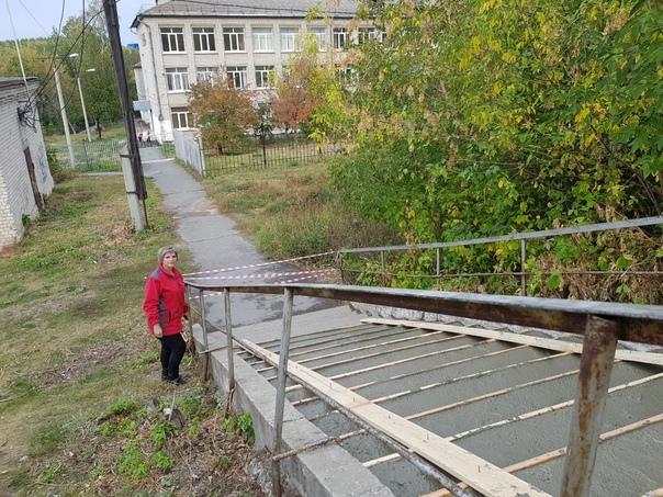 У школьников лицея № 9 будет новая лестница Дорога к лице...