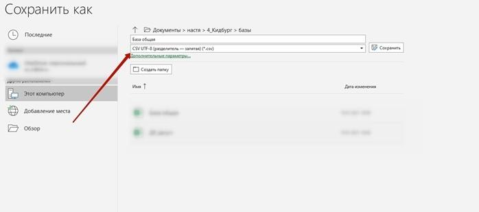 Как можно адресно общаться в онлайне со своей клиентской базой?, изображение №1