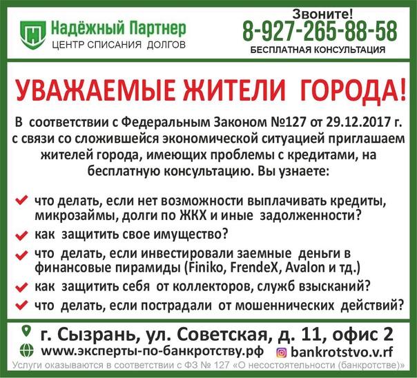 ☝🏻❓А В ЧЁМ СМЫСЛ❓ 🤔🤔🤔  👉🏻Смысл процедуры банкротст...