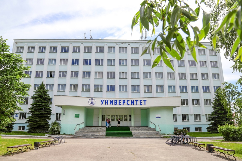 Институт экономики, управления и права НовГУ, изображение №3