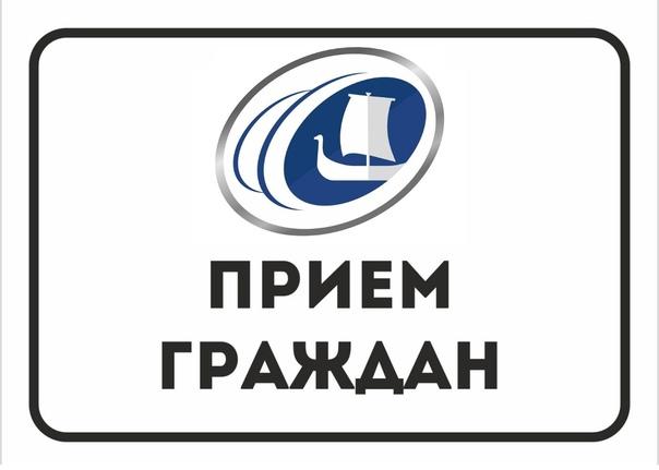 С 23 сентября 2021 года общественная палата Всеволожского муниципального района начинает прием граждан