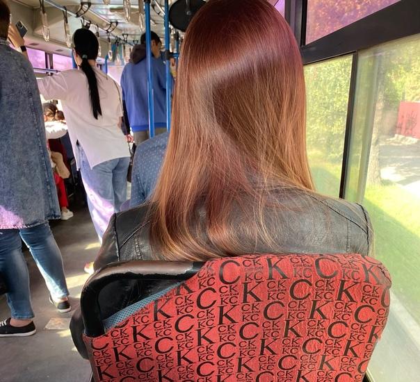Ехала на 14 автобусе,вышла на садовой в 15:50Отпиш...