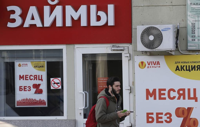 Россияне задолжали банкам более 23 триллионов рублей