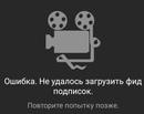 Баранов Кирилл | Ростов-на-Дону | 31