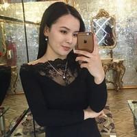 Байжан Ару