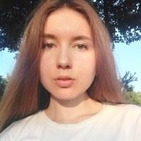 Фотография Марины Михалкиной ВКонтакте