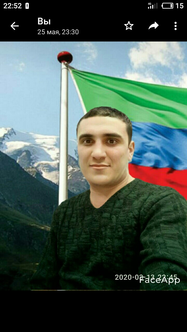 Шамиль, 33, Sukhoy Log