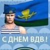Русские Патриоты ❉  ❉ Союз Славян