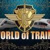 WORLD OF TRAINZ