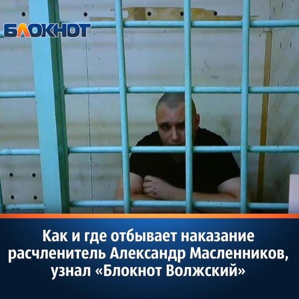 13 октября редакции «Блокнот Волжский» удалось узнать, гд...