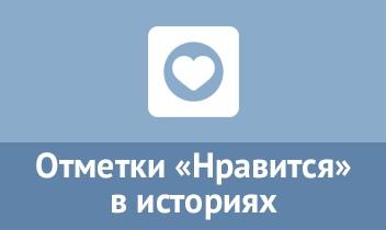 vk.com/wall-2158488_883543