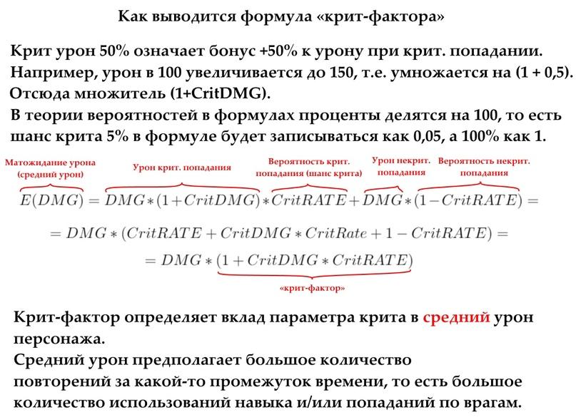 Вывод формулы для любознательных.