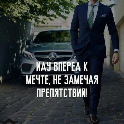 Наим Давлятов