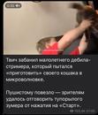 Шабанов Максим | Москва | 44