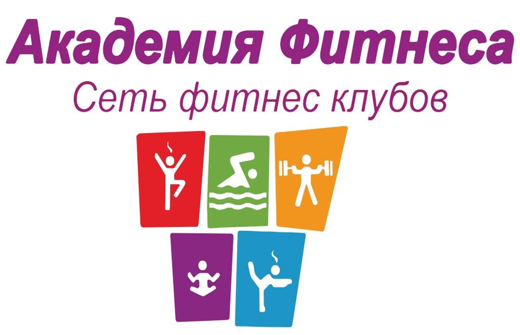 Афиша Тула Выиграй абонемент в фитнес-клуб