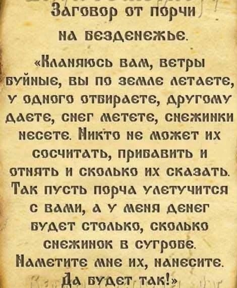 глиф - Online Школа Магии Елены Руденко ( беЗоплатное обучение ). - Страница 5 AfqnB15xWn0