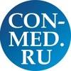 Портал CON-MED.RU