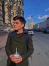 Фотоальбом Егора Чиркунова