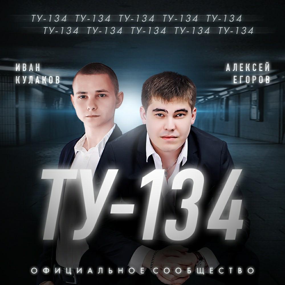 фото из альбома Алексея Егорова №9