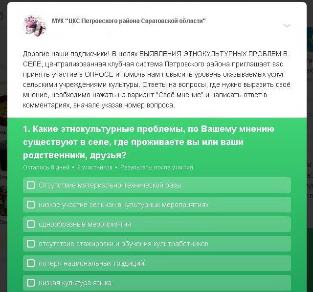 От сельчан Петровского района ждут ответов и предложений