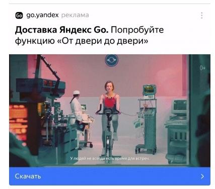 Видеобаннер с логотипом, кнопкой и текстом   Медийная реклама Яндекс