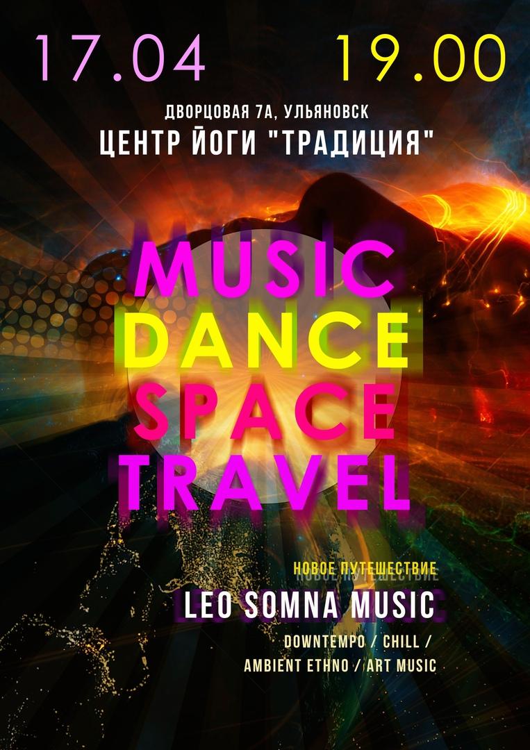 Афиша Ульяновск Йога Music Travel / 17 апреля / Live Somna