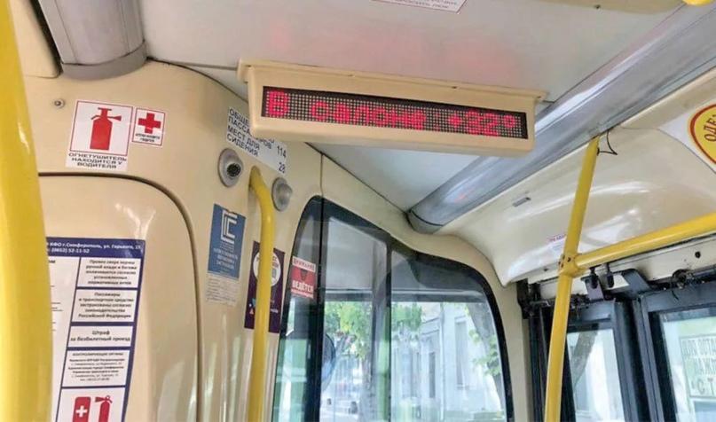 """Баня на колесах"": власти объяснили, почему в Симферополе мало автобусов с кондиционерами"