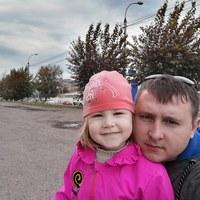 Фотография Игоря Якушева ВКонтакте