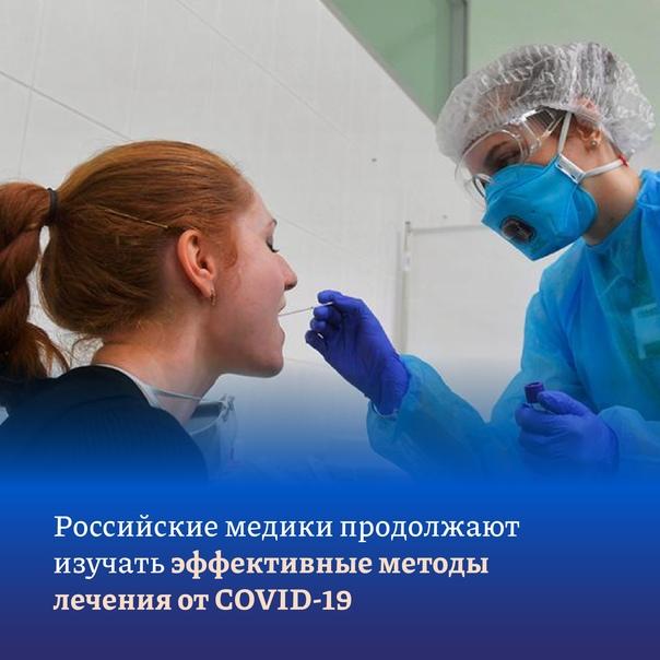 В Ивановской области продолжается распространение коронавирусной инфекции. На 15 октября за сутки выявлено 206 заболевших... [читать продолжение]