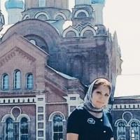 Фотография Рады Захаровой ВКонтакте