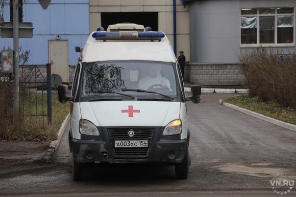 Статистика оперативного штаба по коронавирусу в Но...