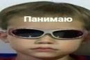 Персональный фотоальбом Степана Королёва