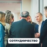 Алексей Толкачев фото №1