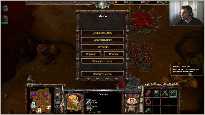 Варик стрим №20 Warcraft III Reforged Капитан Графониус