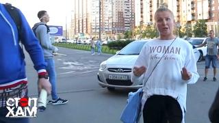 "SADB SPb - ""Ladies Day 7 (Russian Karen Edition)"""