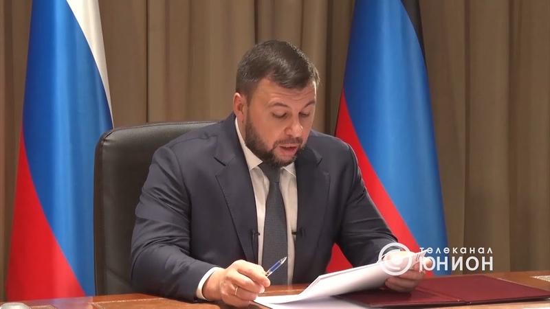 Экспорт зерна лизинг кредитование аграриев темы селекторного совещания с Главой ДНР 23 10 2020