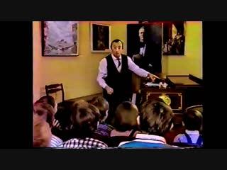 Видеокассеты Владимира Кирюшина, сольфеджио с детьми - 1 (семь уроков)