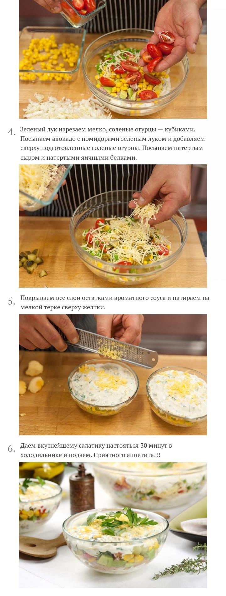 Салат с консервированным тунцом и овощами, изображение №3